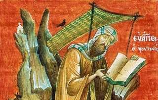 Ewagriusz z Pontu