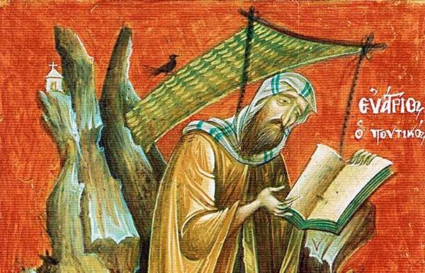 Coraz głębsze pragnienie Boga, Ewagriusz z Pontu