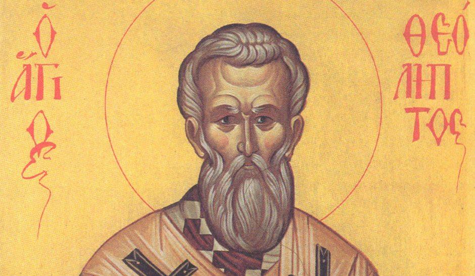Teoleptos z Filadelfii