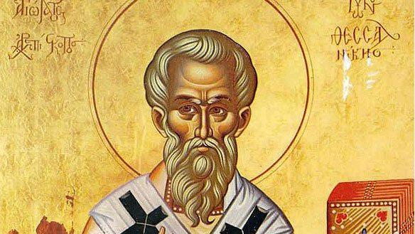 Pierwsza rzecz po przebudzeniu i początek wszelkiej myśli, św. Symeon z Tesalonik