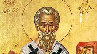 Św. Symeon z Tesalonik, O świętej i przebóstwiającej modlitwie, (Pierwsza rzecz po przebudzeniu i początek wszelkiej myśli)