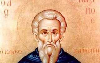 św. Maksym Kausokalybos, Żywot św. Maksyma Kausokalibosa, Filokalia teksty o modlitwie serca