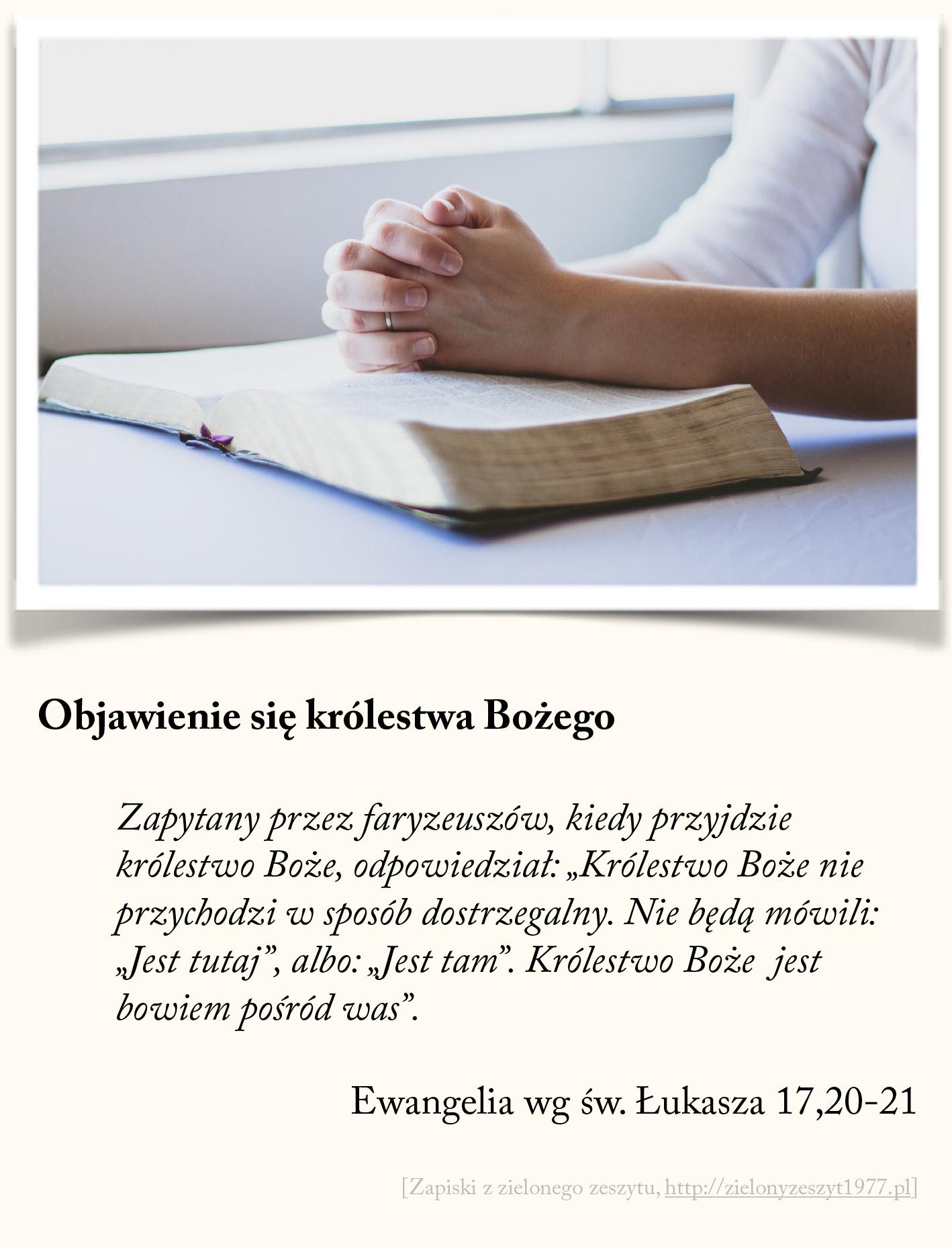 Objawienie się królestwa Bożego, Ewangelia wg św. Łukasza