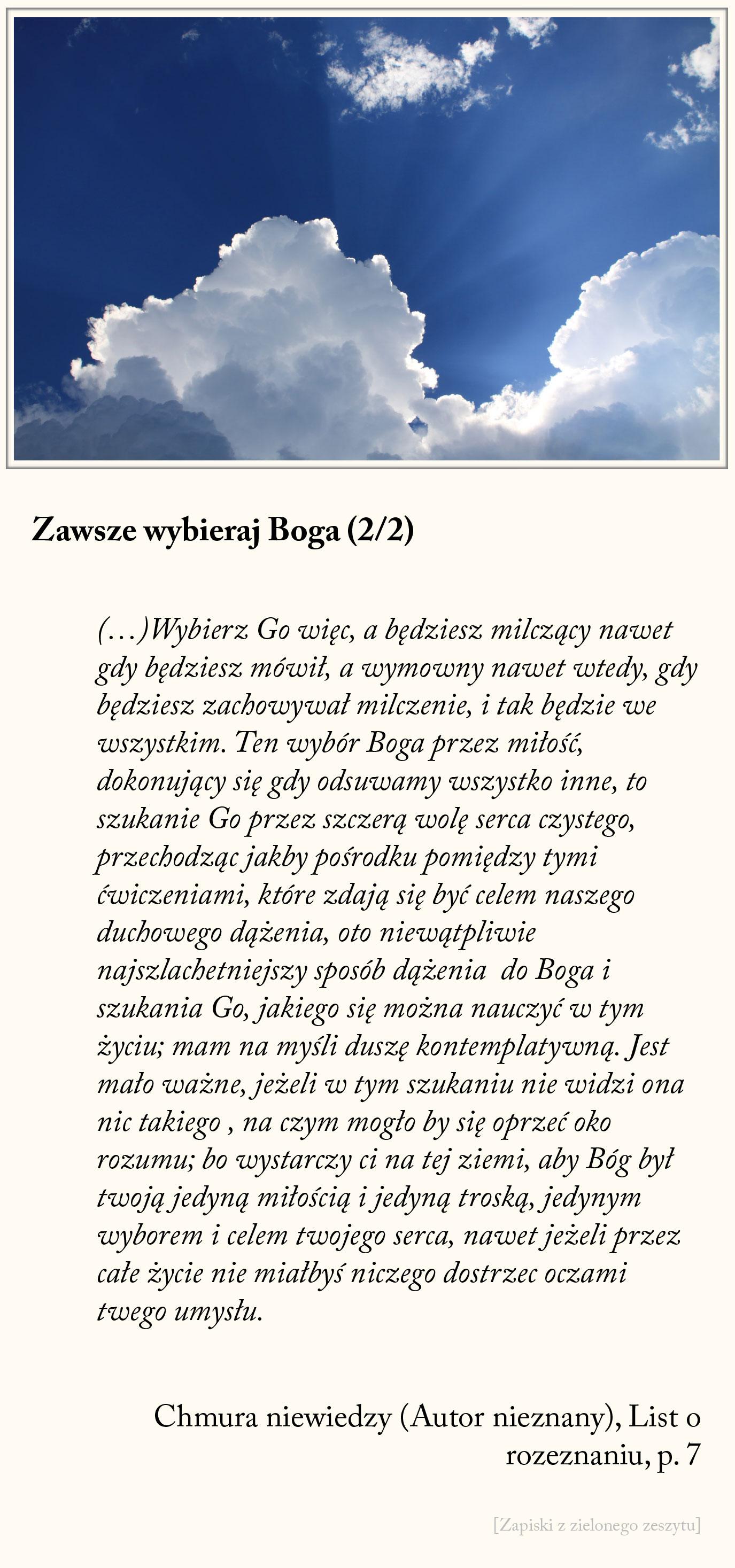 Zawsze wybieraj Boga, Chmura niewiedzy (Autor nieznany)