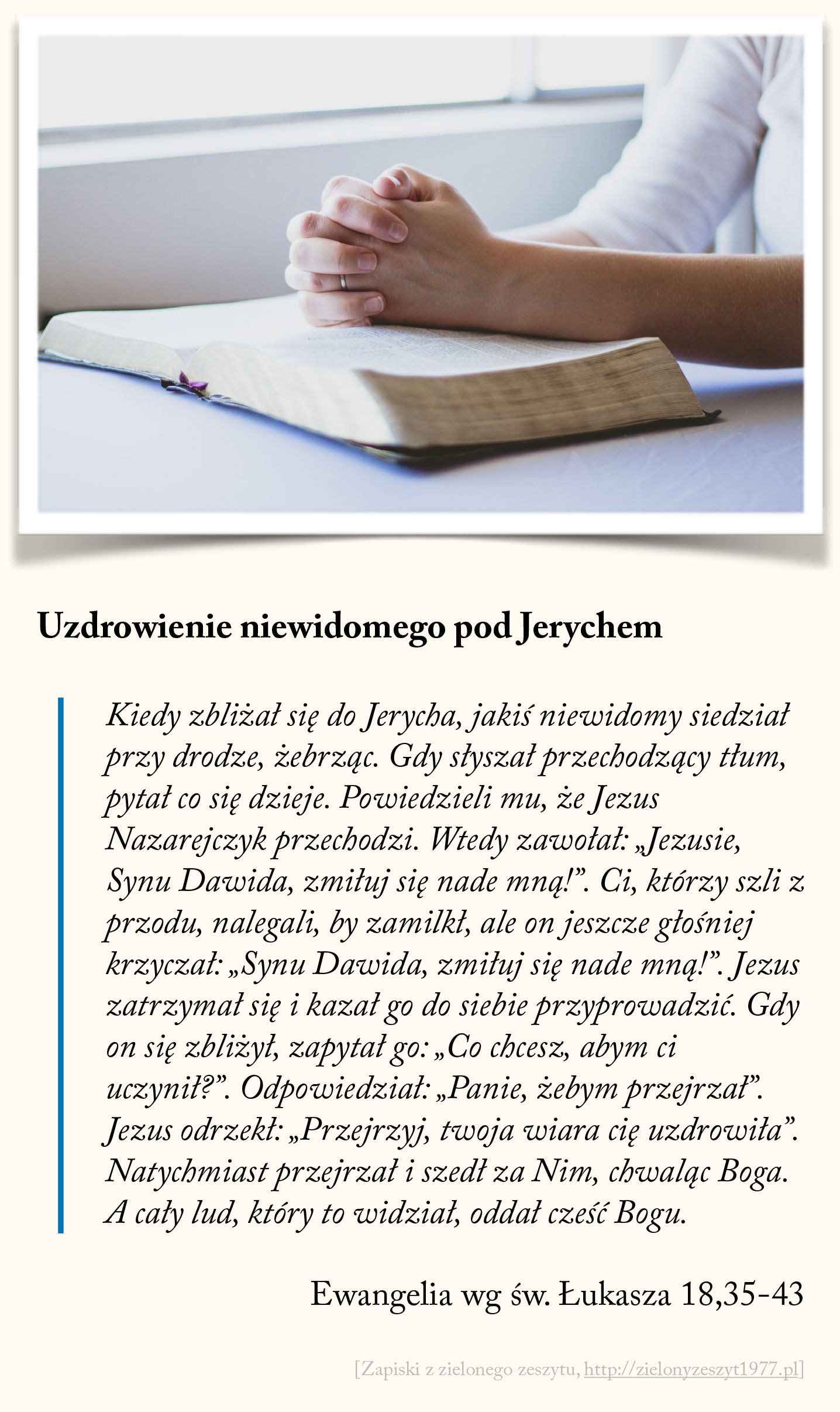 Uzdrowienie niewidomego pod Jerychem, Ewangelia wg św. Łukasza