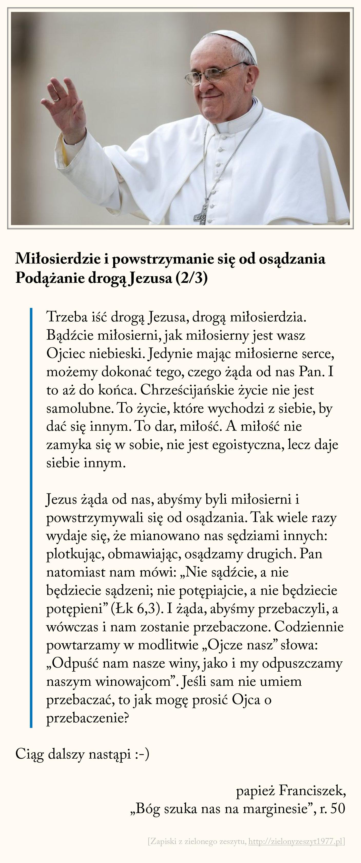 Miłosierdzie i powstrzymanie się od osądzania, Podążanie drogą Jezusa (2/3), papież Franciszek