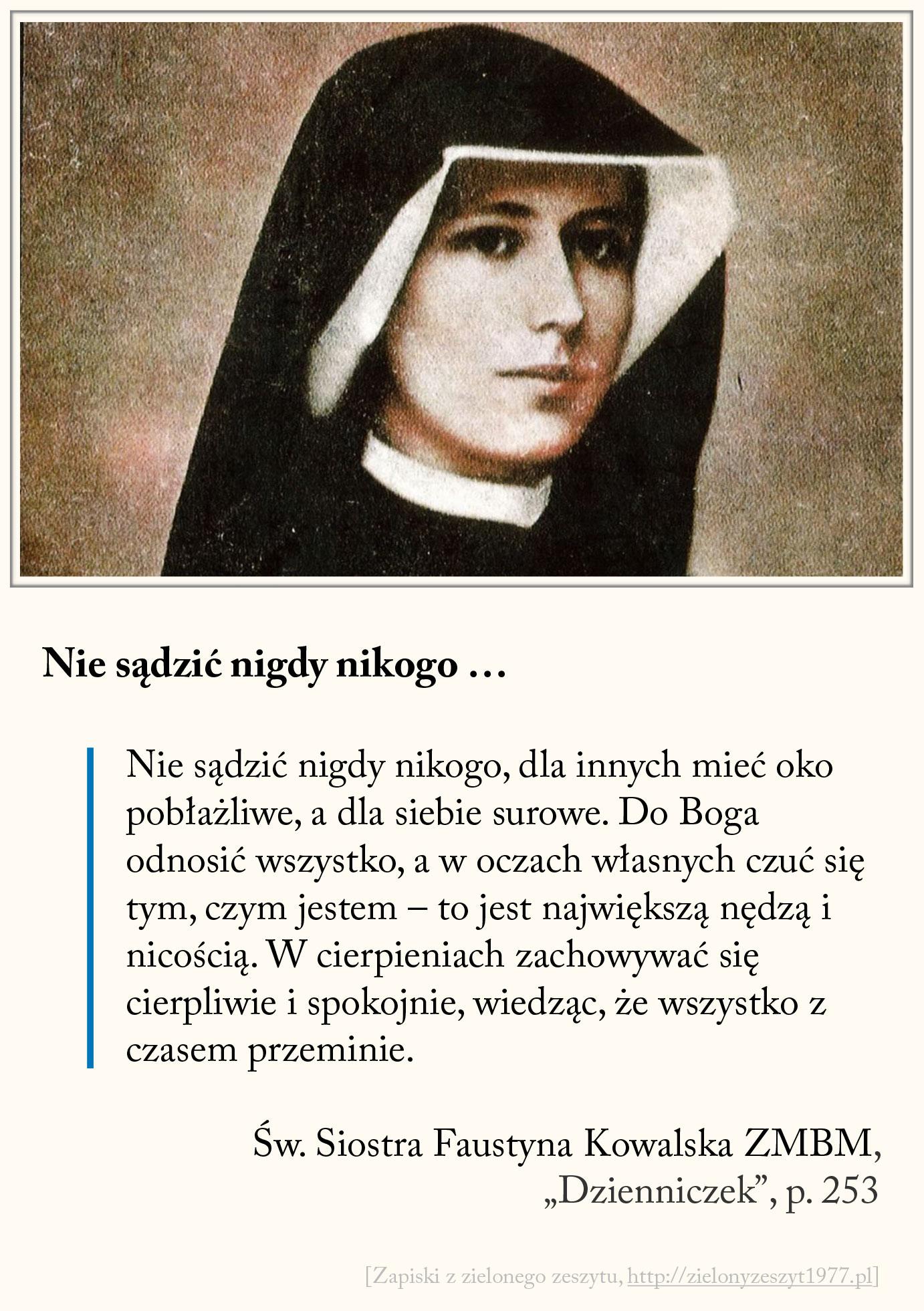 Nie sądzić nigdy nikogo ..., św. Faustyna Kowalska, Dzienniczek