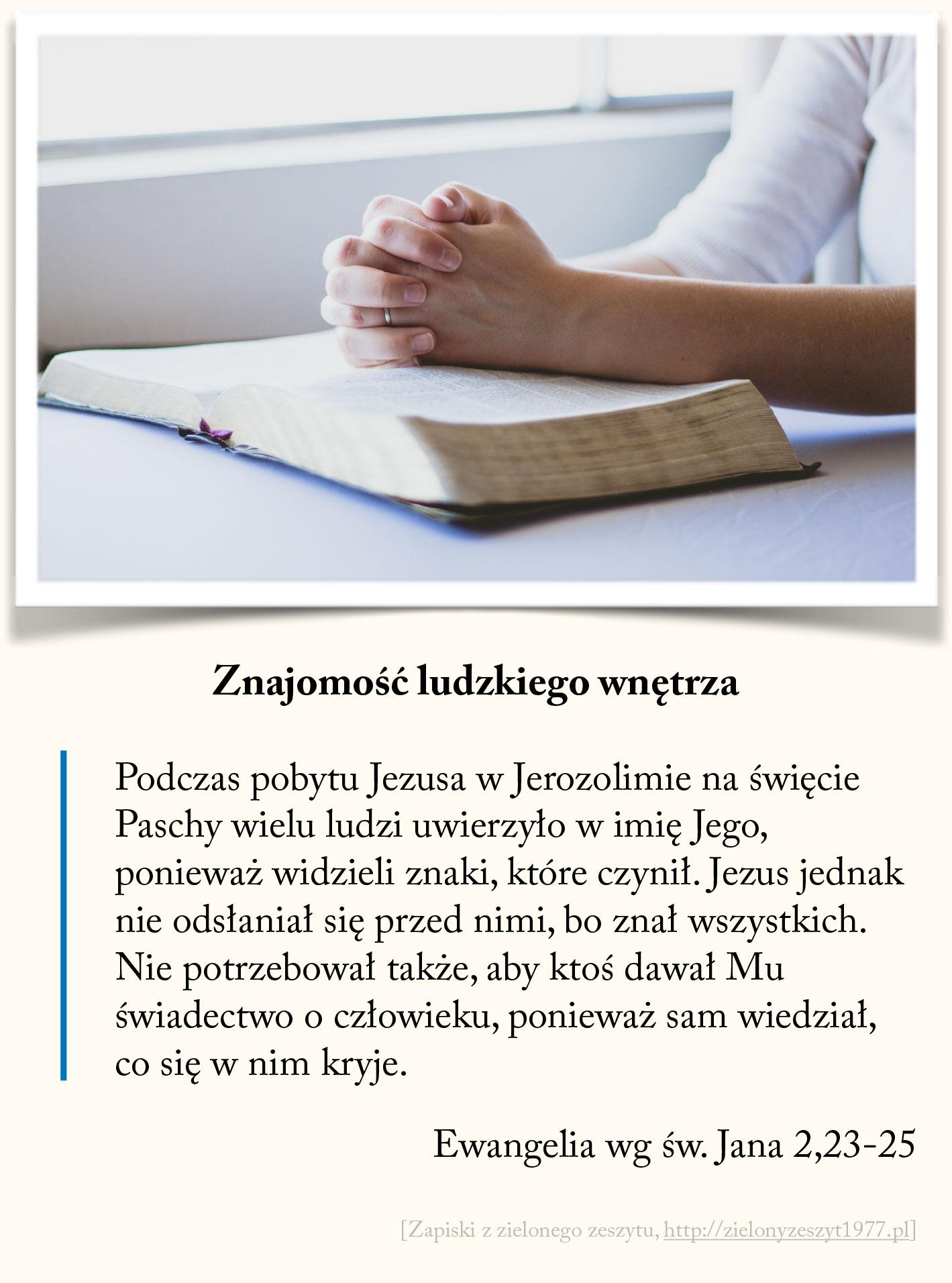 Znajomość ludzkiego wnętrza, Ewangelia wg św. Jana