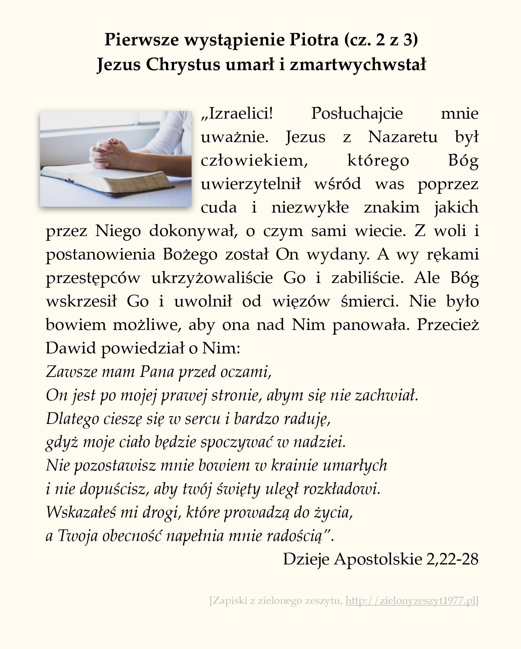 Pierwsze wystąpienie Piotra (cz. 2 z 3) - Jezus Chrystus umarł i zmartwychwstał; Dzieje Apostolskie (#8)