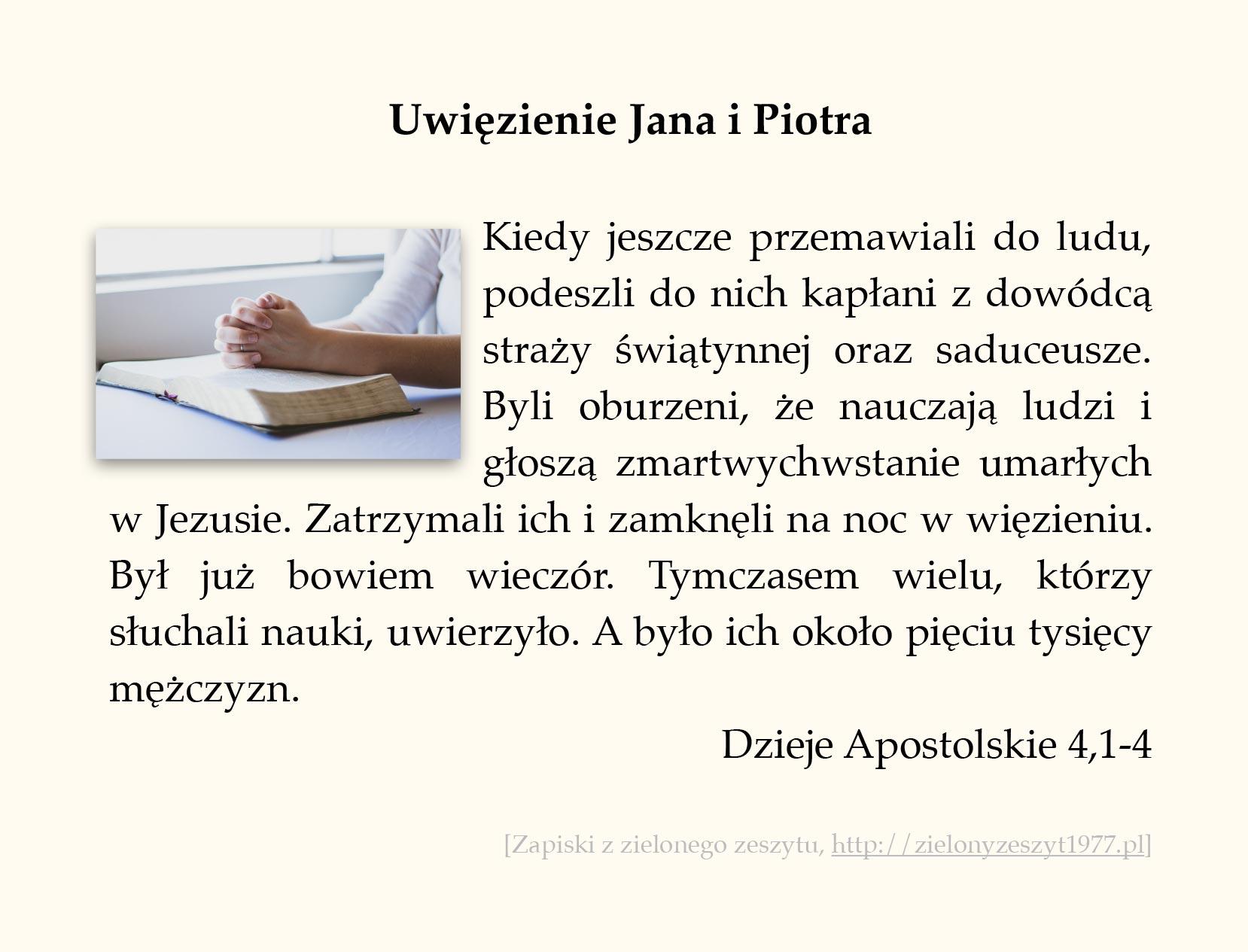 Uwięzienie Jana i Piotra, Dzieje Apostolskie (#15)